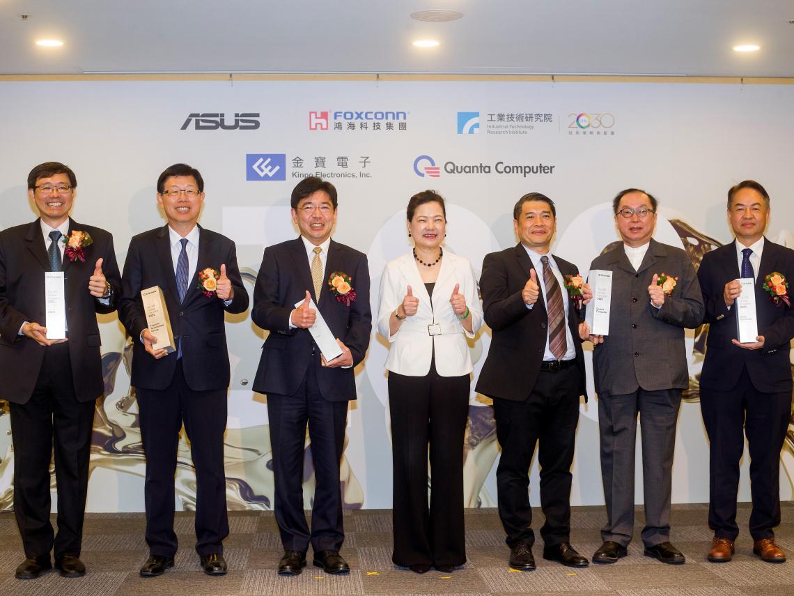 鴻海、華碩、金寶入列2021年百大創新機構 還有哪四大明日之星即將入列?