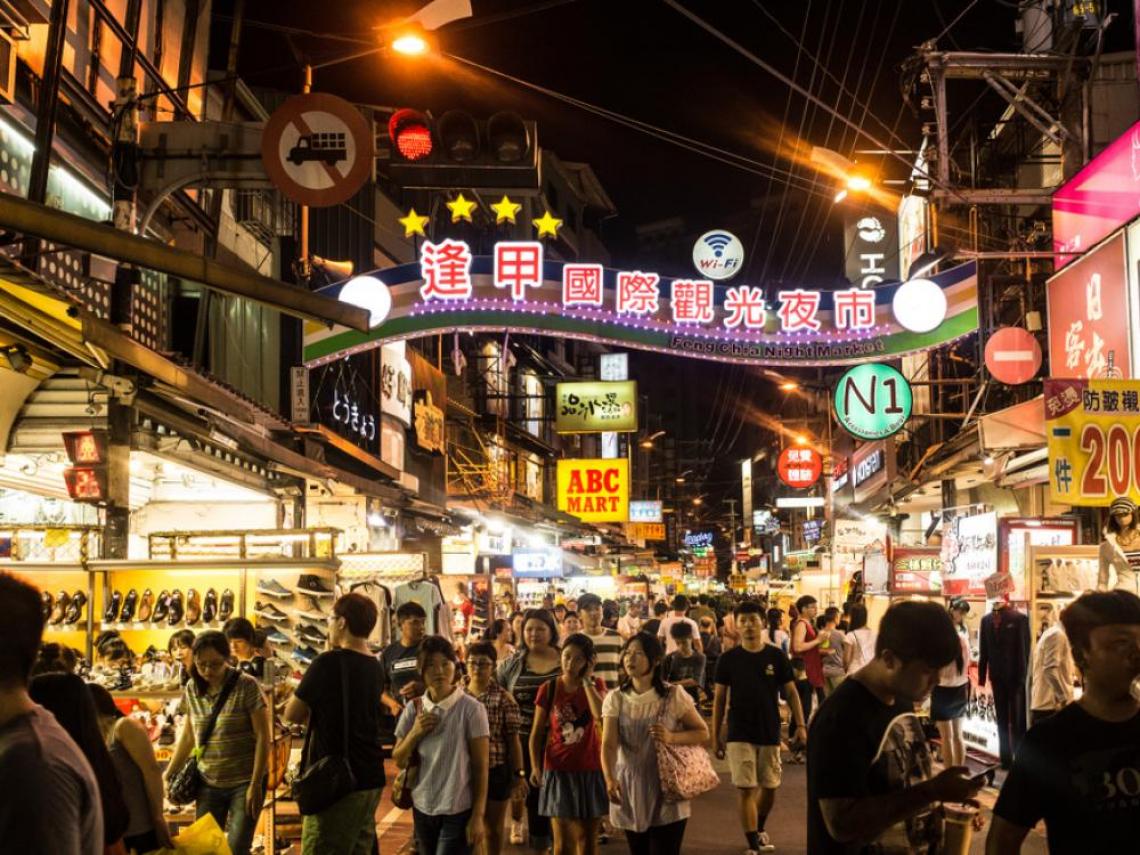 台灣旅遊「三思而後行」!美國務院對台「旅遊警示」 1天內跳升第3級