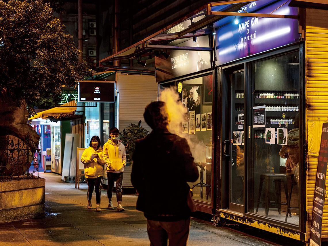 無法可管的電子煙、加熱菸 席捲台灣 芬芳陷阱── 新菸品戰爭