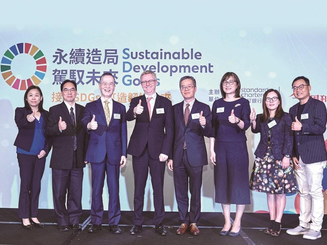 實踐「永續造局駕馭未來」願景 渣打銀行力推綠色金融