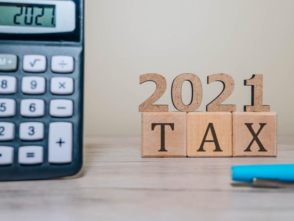 11家信用卡繳稅優惠,這家最高回饋13%!達人教一招節稅最多抵8萬