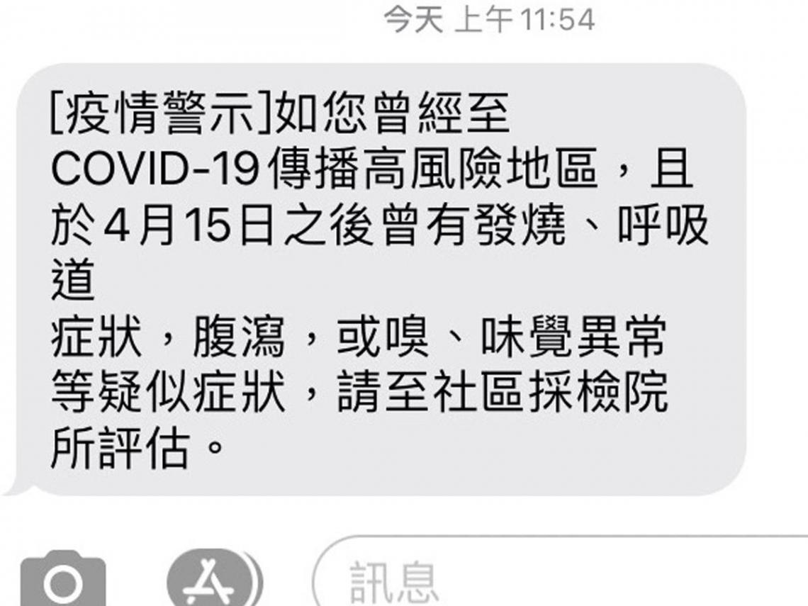本土13例「人與人連結」爆發!前獅子會長再感染萬華9人 指揮中心發送萬華區警示簡訊