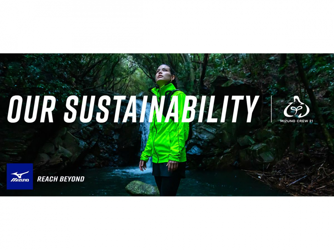 Mizuno加速永續性活動,以求2050年實現碳中和