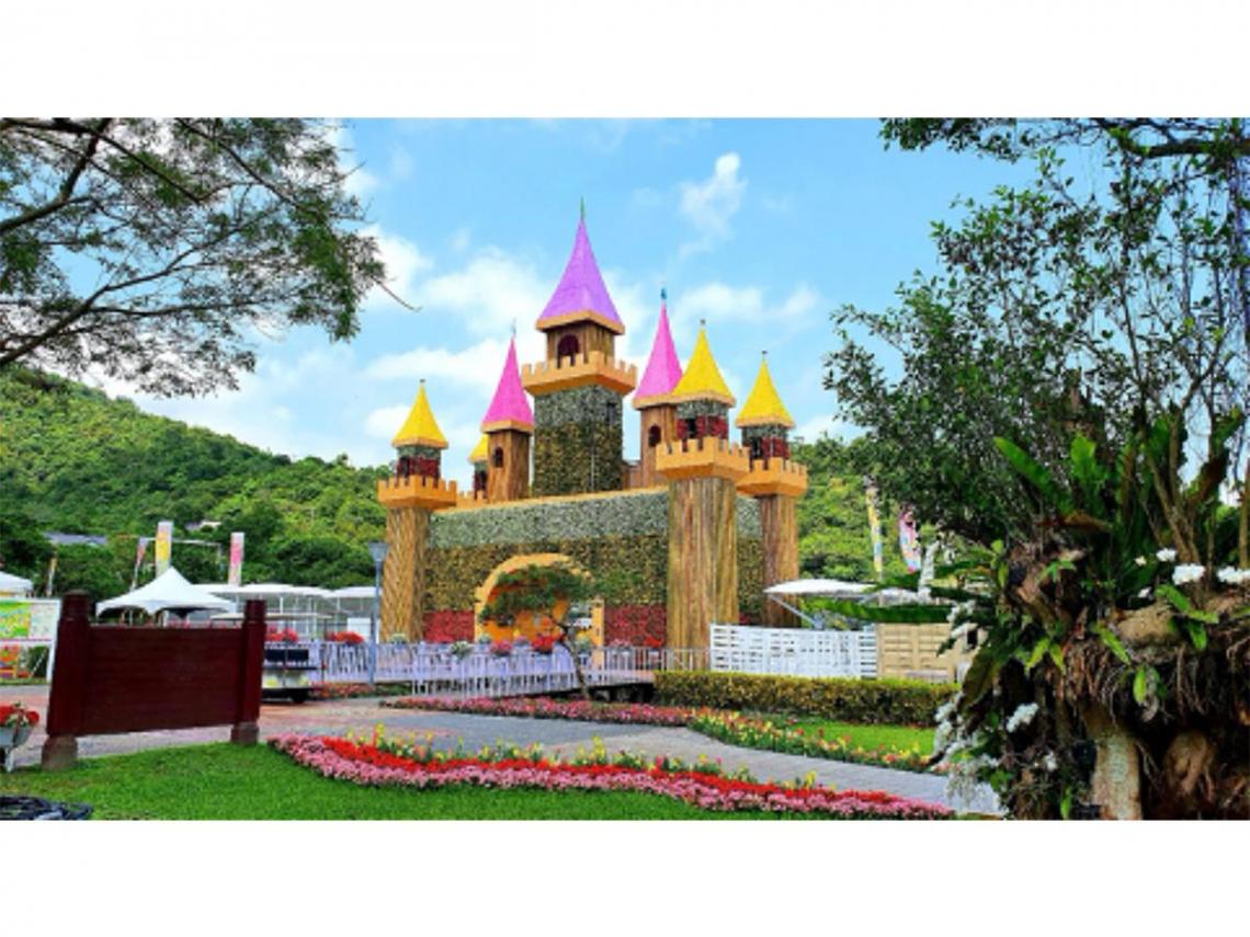 綠博永續,寓教於樂,體驗希望城堡無限精彩!
