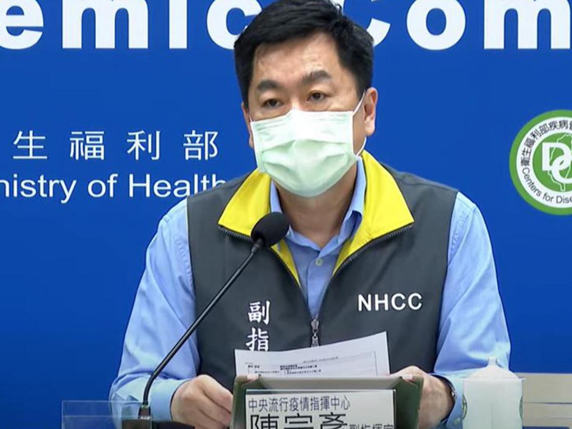 41萬劑AZ疫苗封緘過了!15萬劑今起配送雙北 陳宗彥:「這些人」優先施打