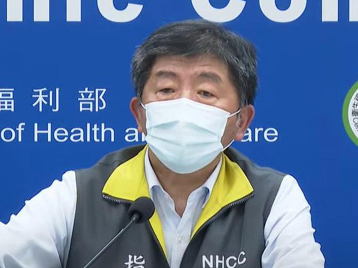抱歉記錯了!「拍板放寬3+11」陳宗彥確實沒出席會議 陳時中:指揮中心政策我負責