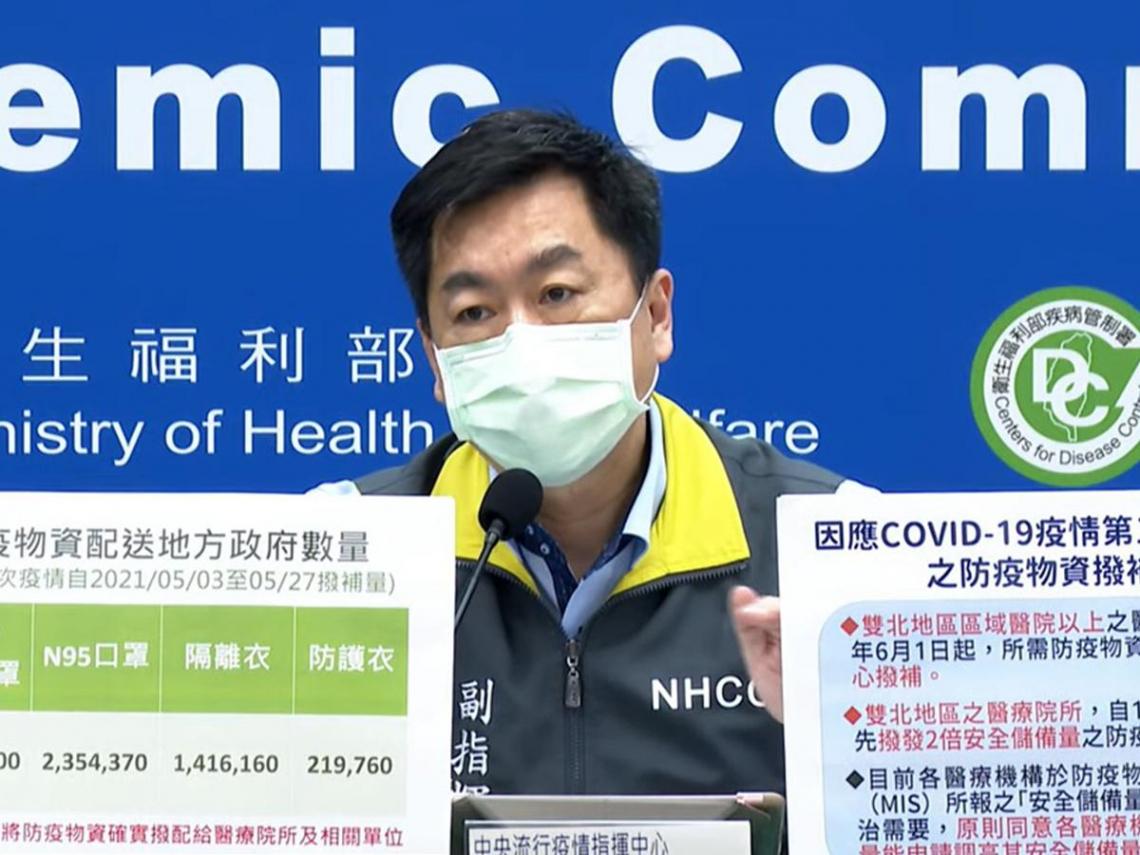 雙北醫院「即日起」防疫物資由中央撥補! 部分醫院供「2倍安全存量」