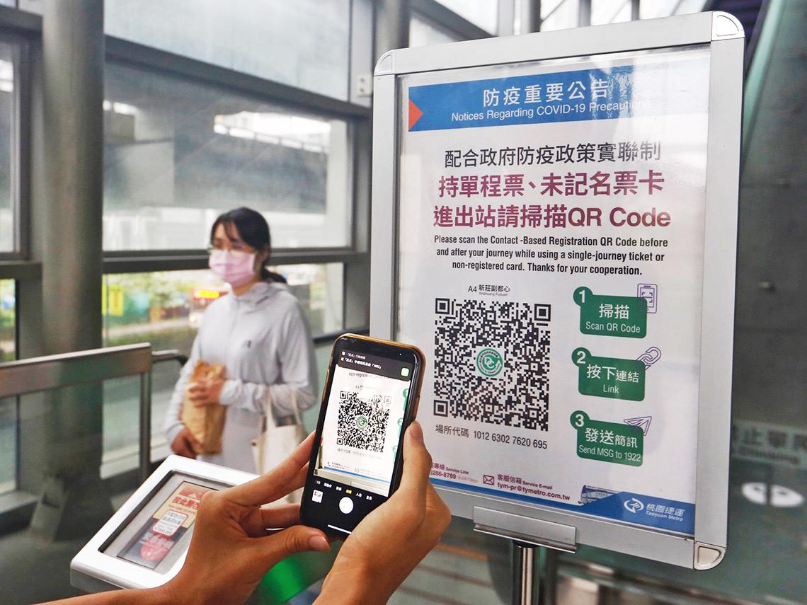 掃一下就可進超商!中華電信攜手關貿 如何3天就讓全球獨有「簡訊實聯制」上線?