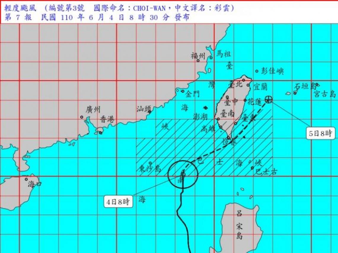 彩雲颱風「海陸警齊發」!暴風圈傍晚觸陸+梅雨鋒面夾擊 15縣市豪、大雨特報