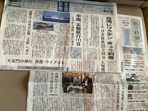 劉黎兒觀點》不顧中國阻撓,日本堅持「加倍奉還」!回報大震災恩情,1千萬劑是最佳善意