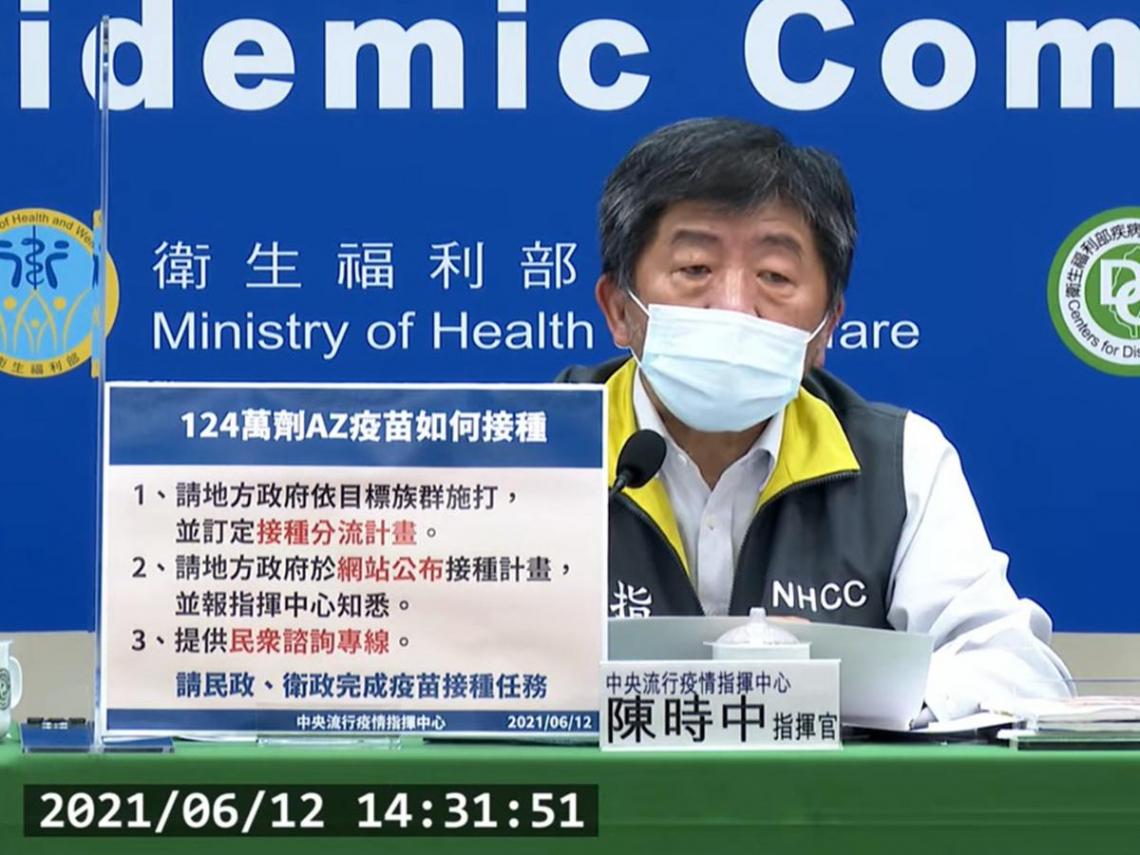 日本AZ疫苗「5大對象」同步開放施打 陳時中:地方若準備好可提前接種