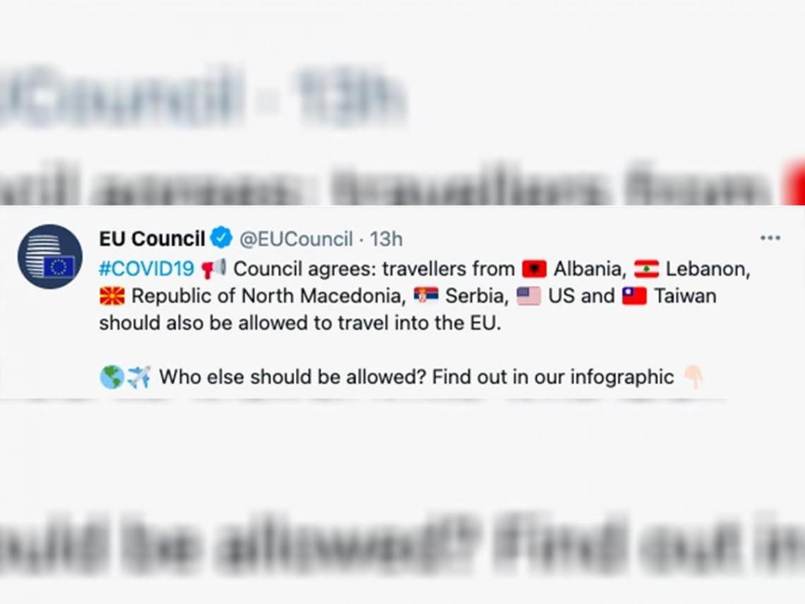 歐盟取消台灣旅遊限制!官方推特罕見秀中華民國國旗