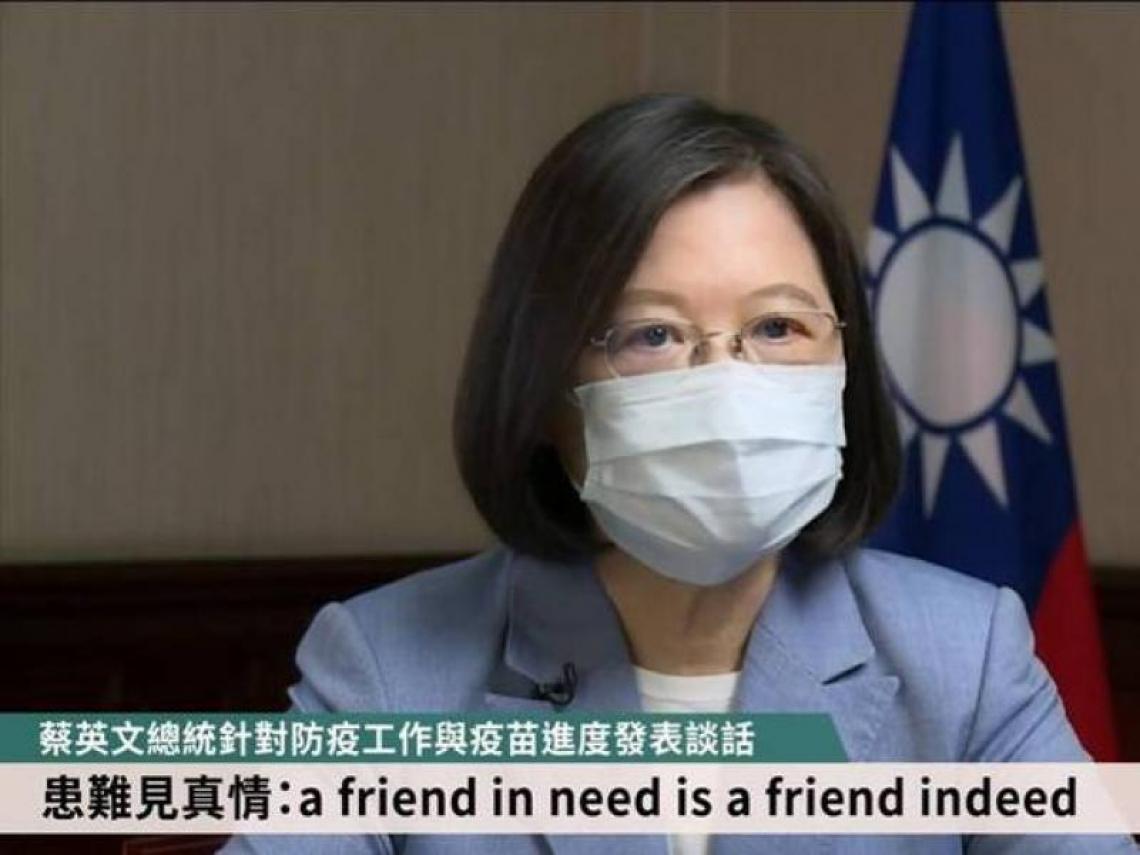 收下美國250萬劑疫苗! 蔡英文致謝「患難見真情」 AIT:美國不會忘記台灣的「醫療援助」