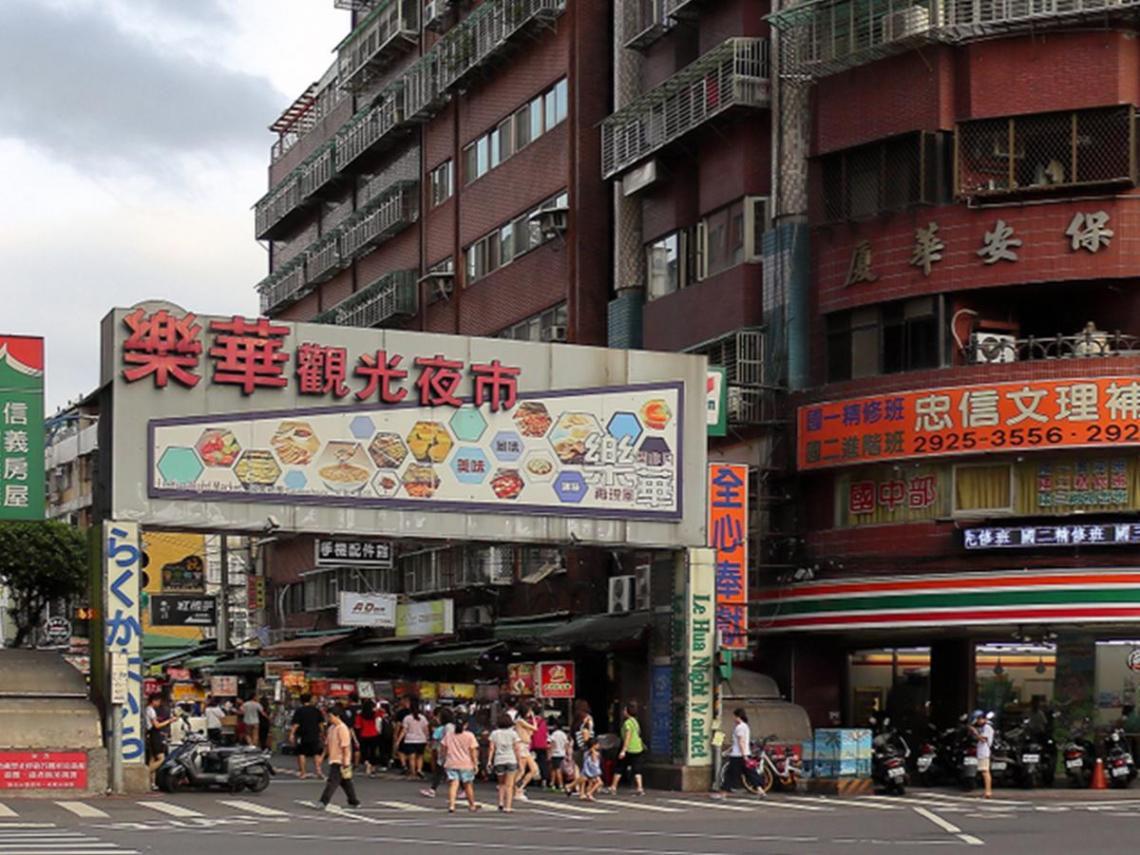 真的活不下去了!樂華夜市逾300攤商生計陷困境 7月起恢復營業「限外帶」