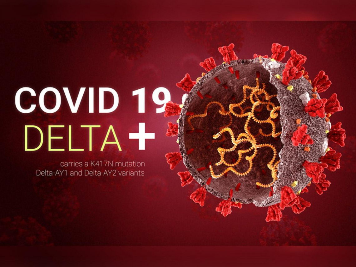 Delta病毒強伸魔爪讓全球癱軟! 「它」的幾個特點是讓人懼怕的原因- 今周刊