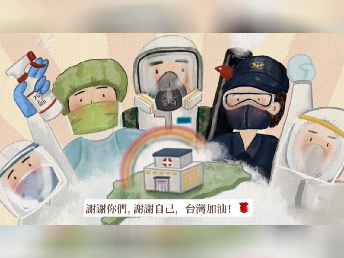 「戰友們,謝謝你」護理師曝檢疫日常 動人自創曲網路瘋傳