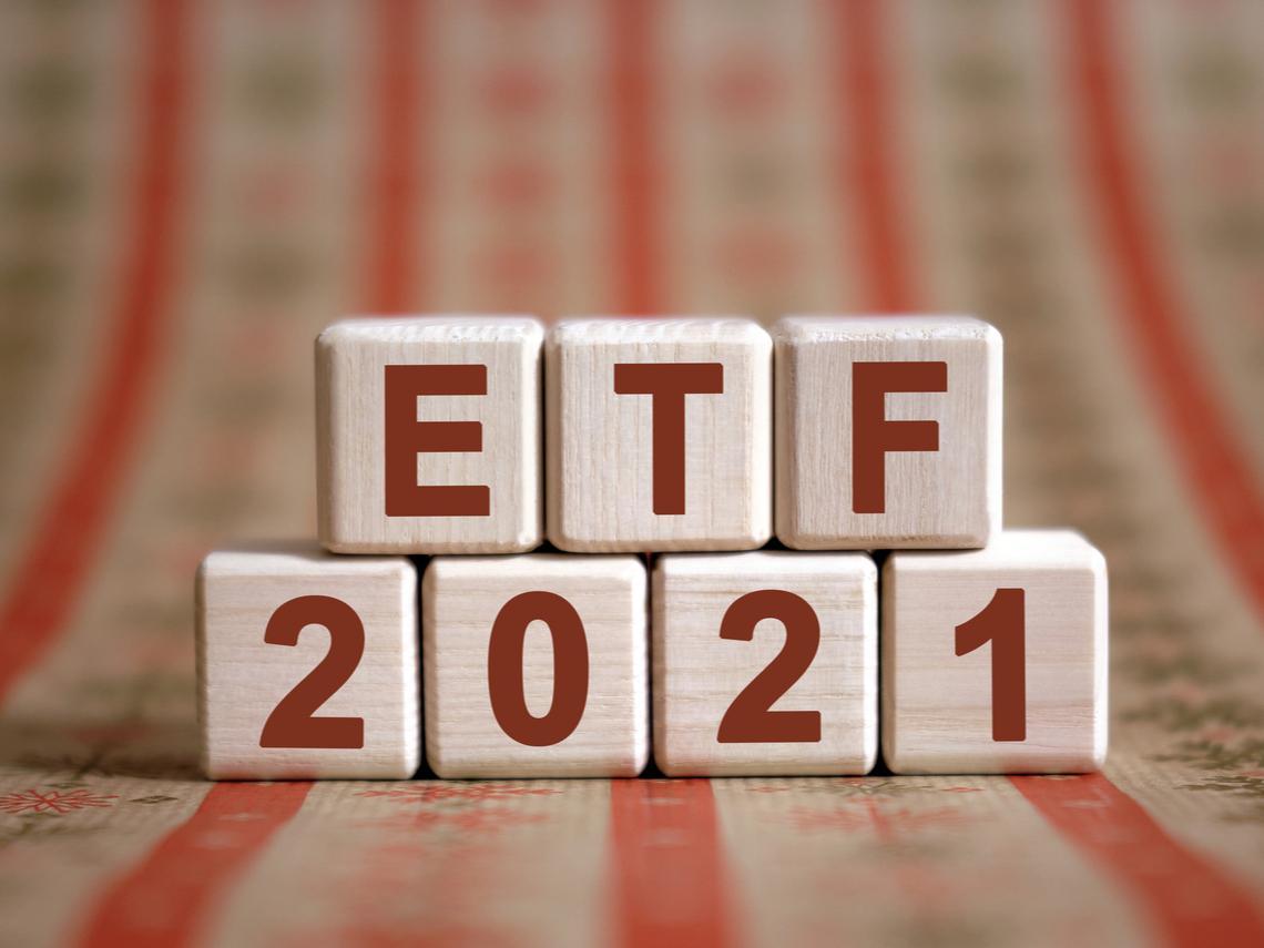 0050、0056都得往後排!上半年00733靠航運列車漲幅高達82%...下半年ETF該怎麼買?專家這樣說