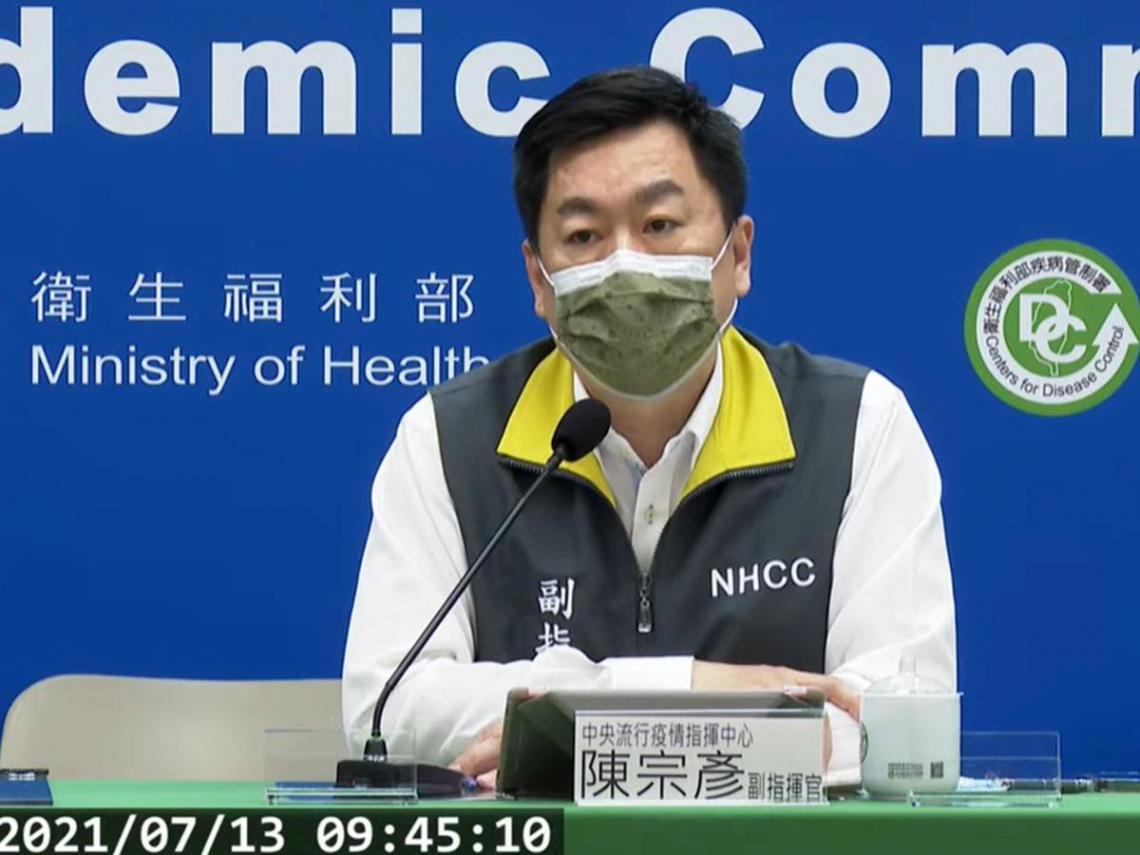 18歲以上開放意願登記囉!第一批已登記的人 陳宗彥提醒「注意手機」:會收到接種簡訊