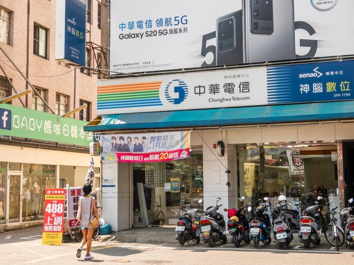上半年每股獲利稱冠電信業!今年會發4.3元股利的中華電(2412)能入手嗎?艾蜜莉:我眼中的合理價