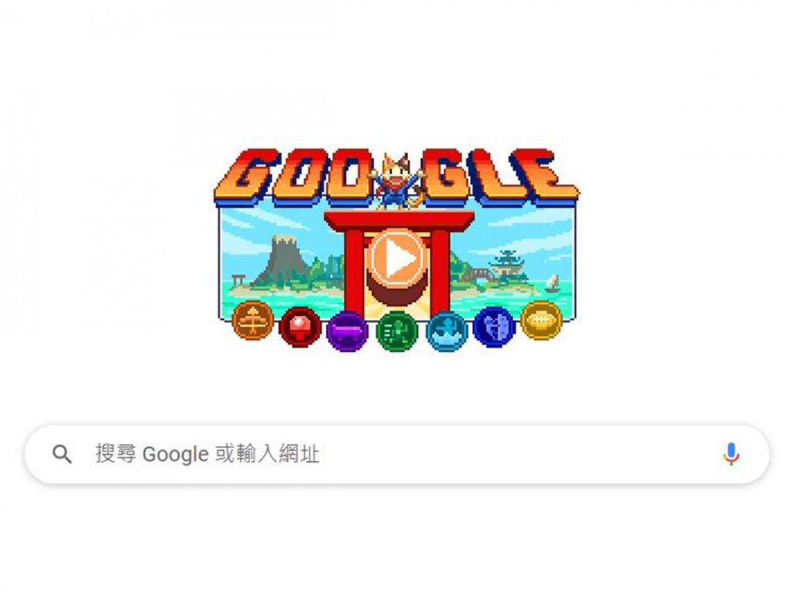 用手指拚奪牌!Google首頁古早味「奧運彩蛋」曝光 沒網路怎麼辦?經典「離線小恐龍」陪你衝浪、跳馬鞍