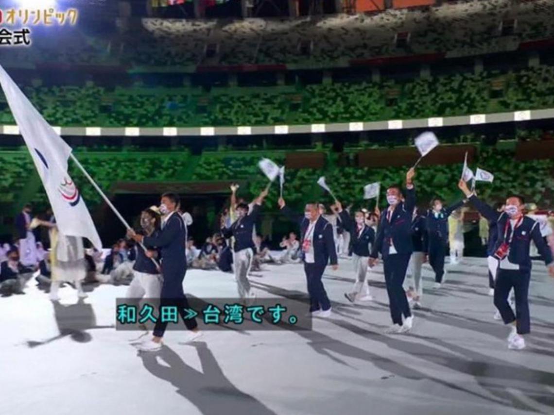 中華隊進場日轉播喊「台灣」、美媒中國隊地圖也沒港台 東奧開幕惹火中國!