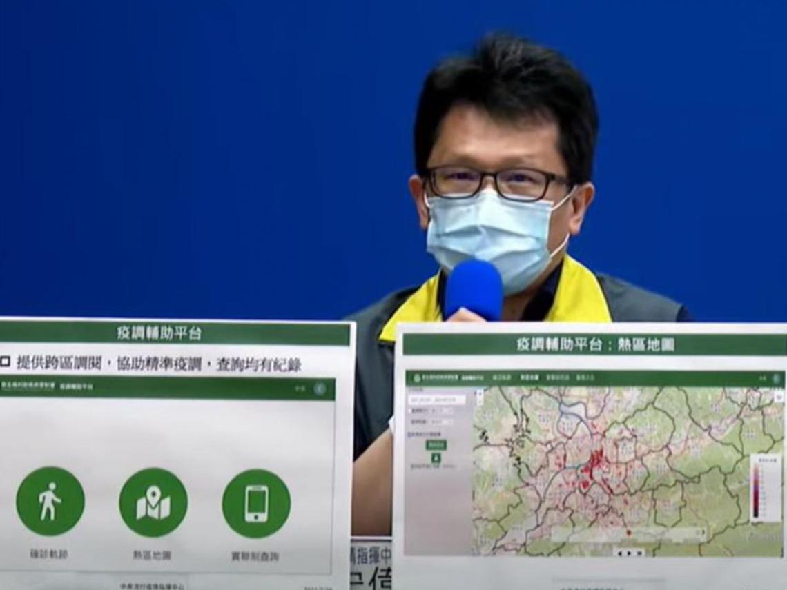 確診跨縣市足跡、熱區地圖全揭露 「疫調輔助平台」7/26上線