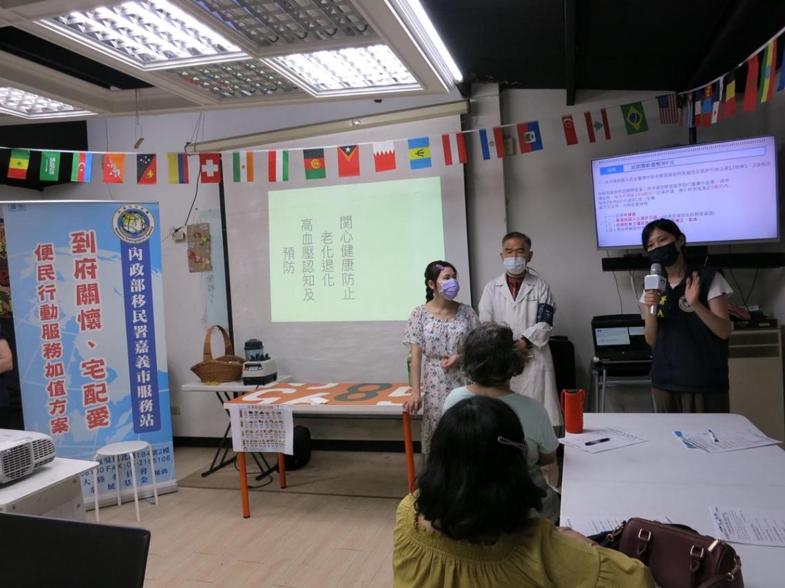 嘉義移民署辦家庭教育課 呼籲新住民不網購、輸入來路不明肉品