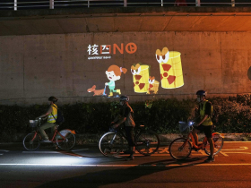 為什麼核四爭議不斷?臺灣真的需要第四座核電廠嗎?