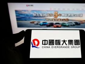 恆大爆嚴重財務危機瀕倒閉 恐釀破產潮!央行:外界視為「中國版雷曼」