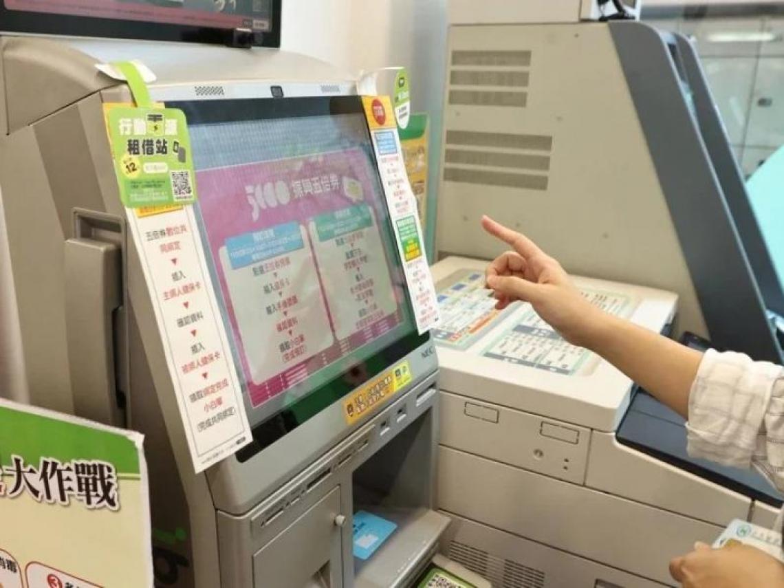 登記教學/五倍券紙本券25日開放預約 3管道登記流程一次看!