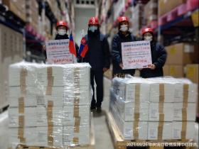 預告贈台疫苗「還沒結束」...在斯洛伐克16萬劑AZ疫苗抵台後 日本也發聲了