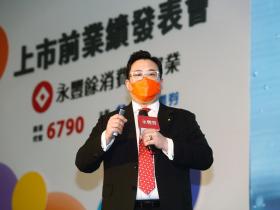 每3個台灣人有1個用他家衛生紙!全台最大家用品股永豐實29日上市「要當台版P&G」