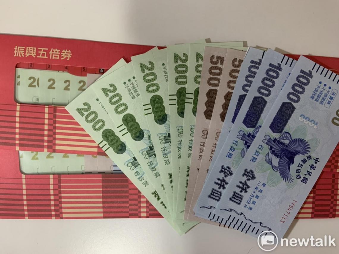 郵局領五倍券首日強碰圓規颱風 中華郵政:若放颱風假需重預約