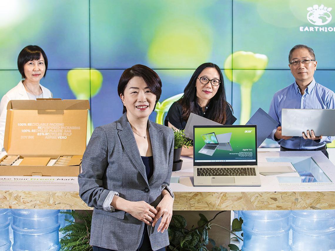 共好典範 起初,他們以為環保產品只能做給文青、慈濟用……  造一台「有故事」的環保筆電! 宏碁揪仁寶、友達700天大冒險