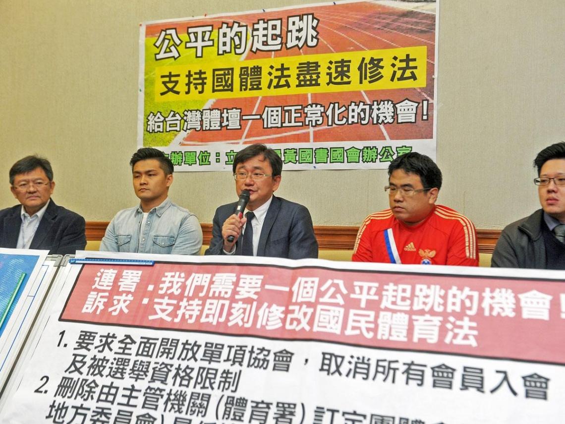 八月修法 台灣體育改革關鍵一役