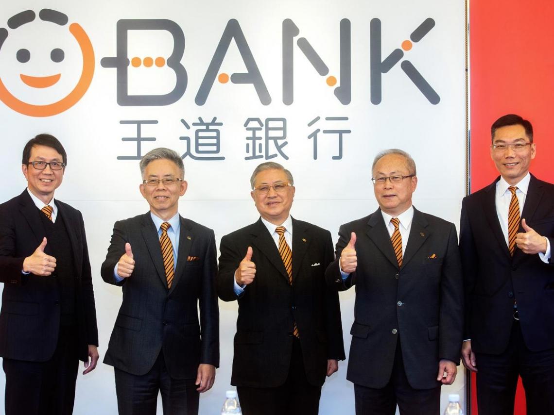 這家新銀行衝數位化 把星巴克當通路