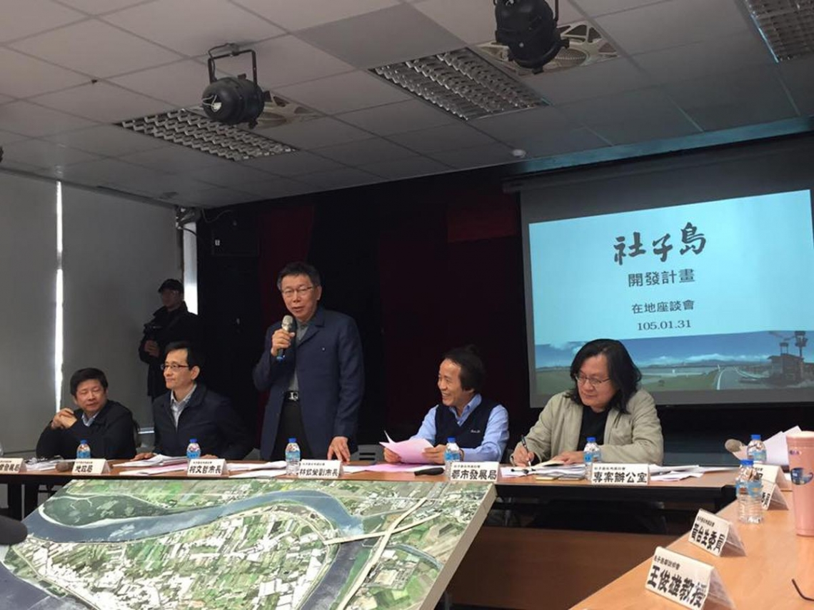 社子島開發 北市府在急什麼?