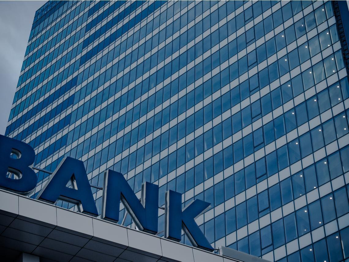 銀行不是你家開的