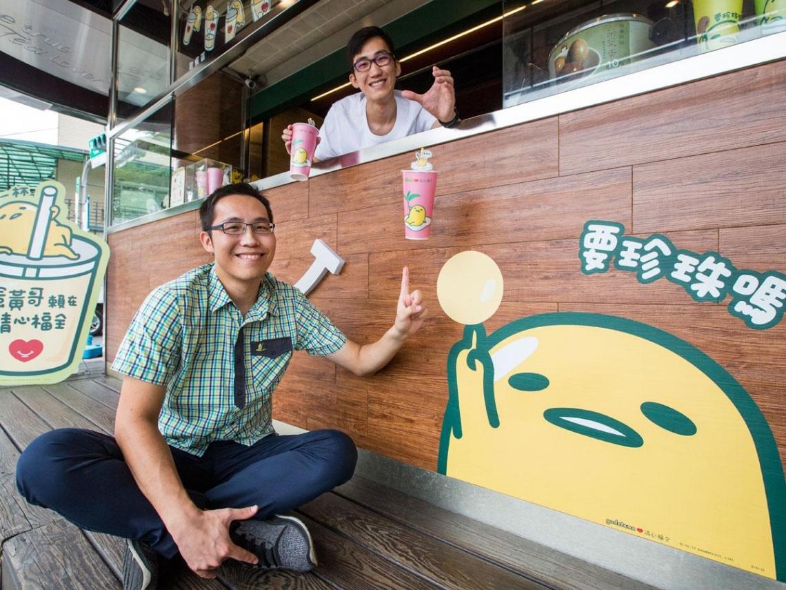 「蛋黃哥」加持 讓30年老店營收漲三成