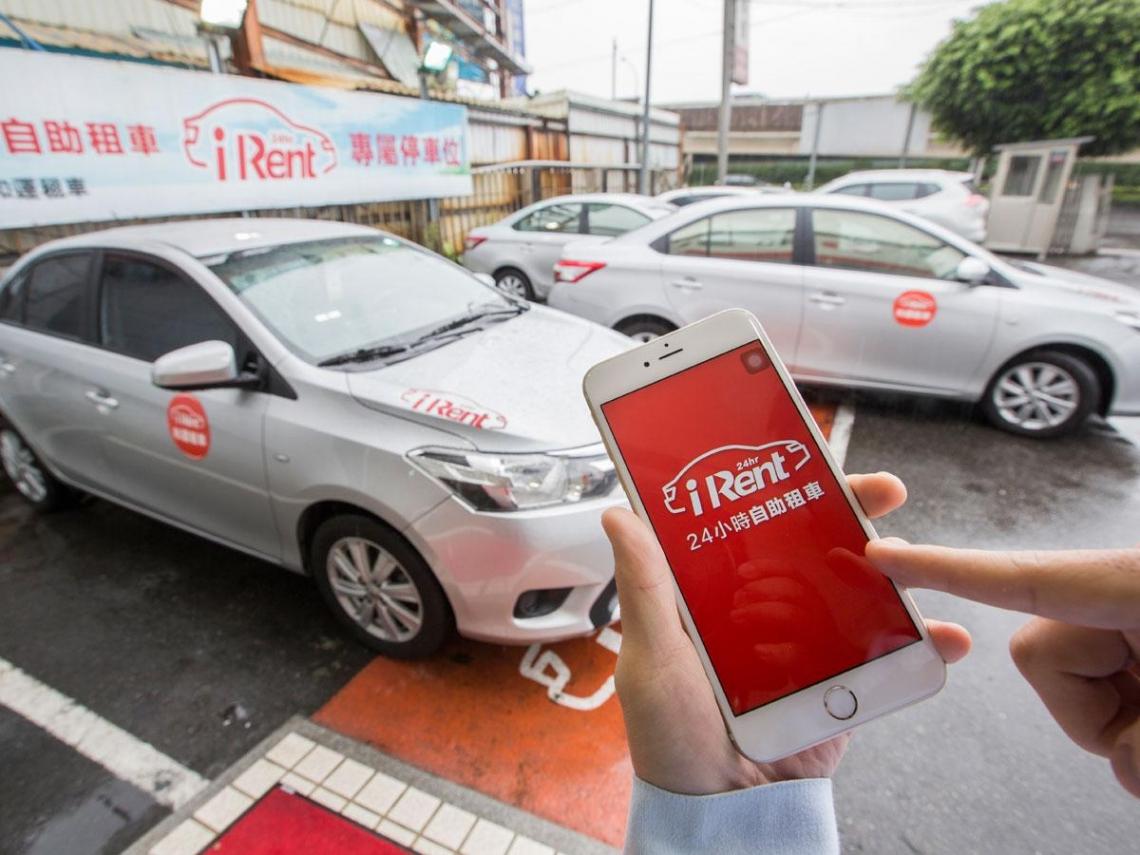App隨租隨還VS.共享汽車 租車業大戰開打