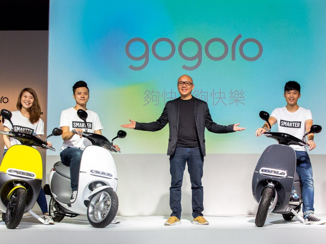 「消費者最大」Gogoro迅速降價的背後