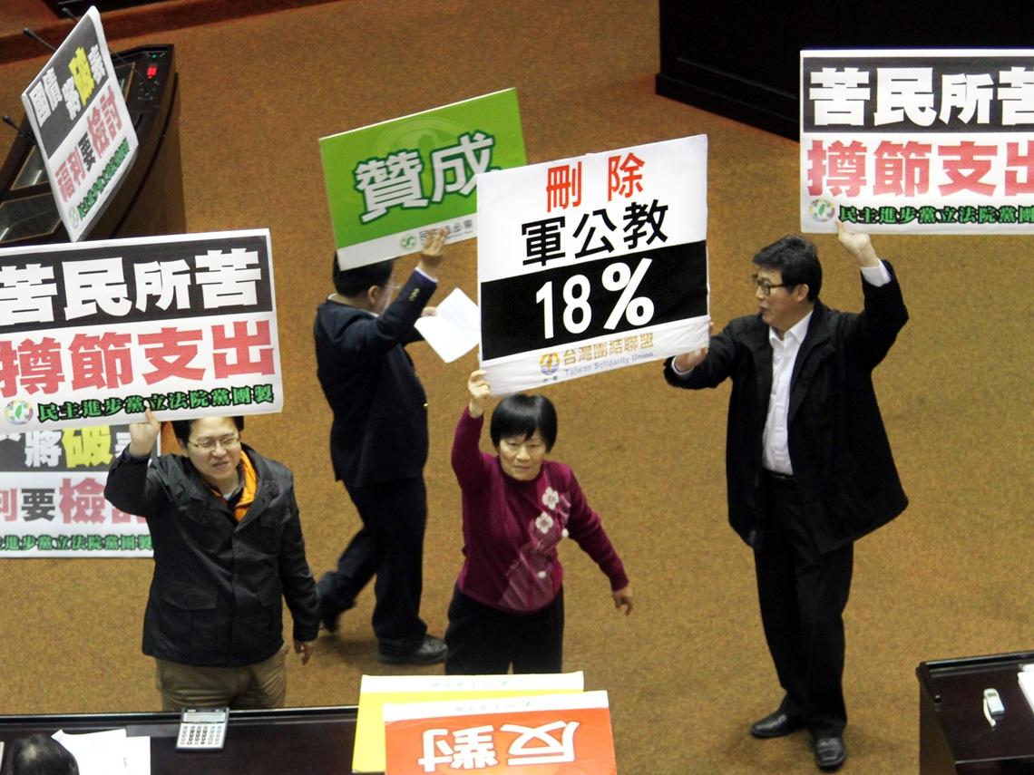 年金改革 兩黨總統參選人首度表態
