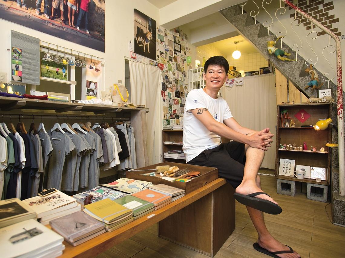 這些人移居台南 尋找創業新天地