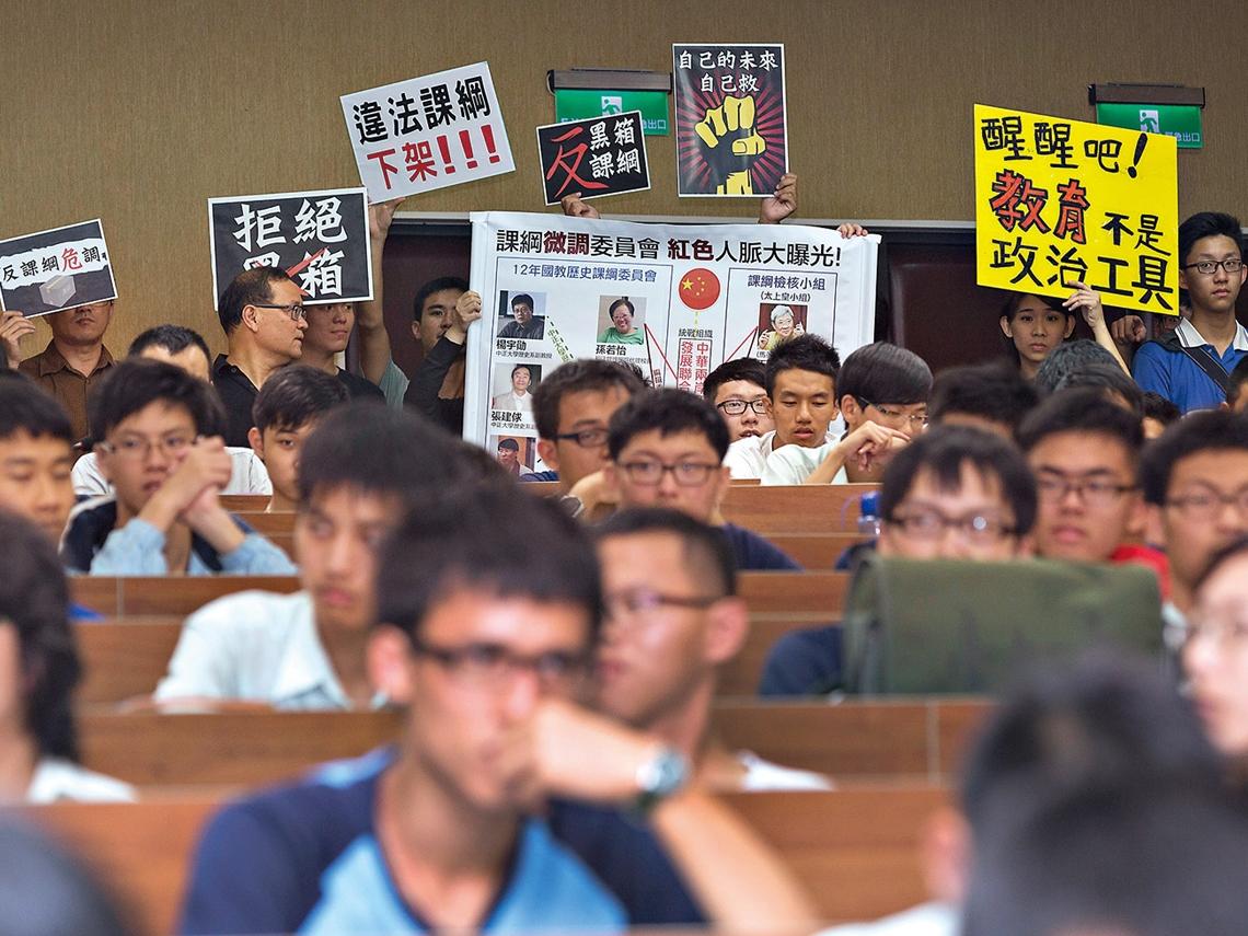 教育部新課綱 高中生在反對什麼?