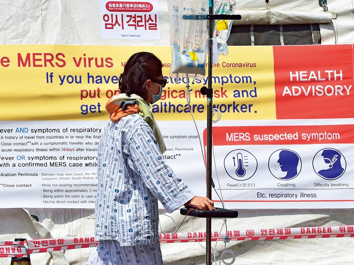 防堵MERS社區感染 本周是關鍵