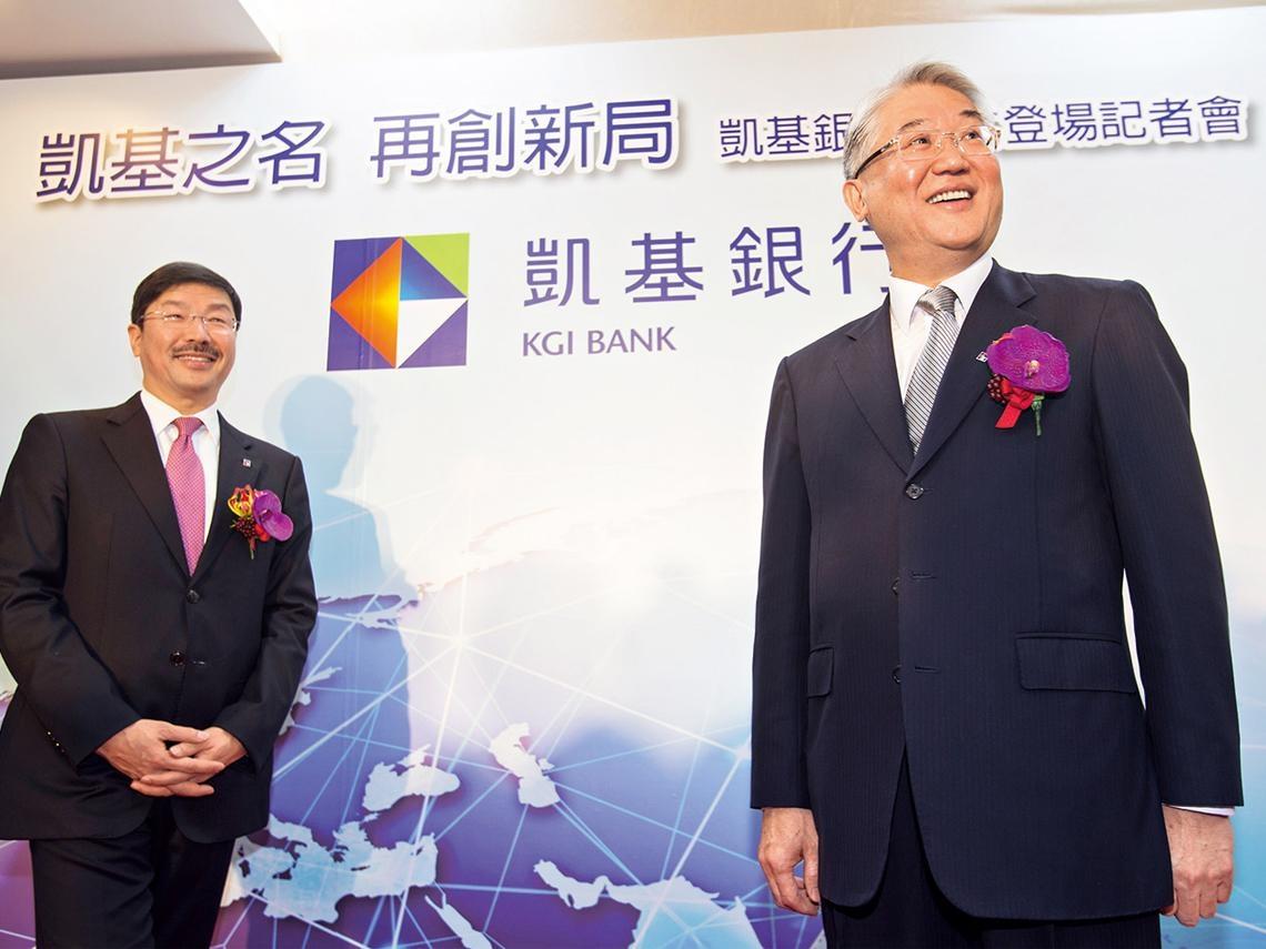 開發金轉型商銀 完成最關鍵拼圖