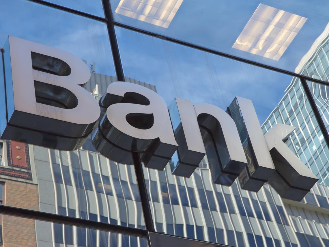 打造Bank3.0新藍海!新光靠執行力拔頭籌