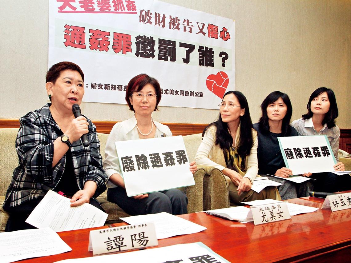 台灣通姦除罪解套 可師法韓國釋憲