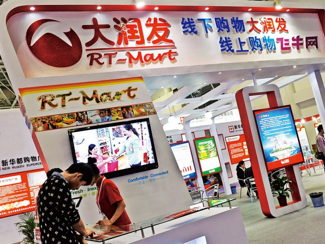 布局四大板塊 搶賺中國經濟商機