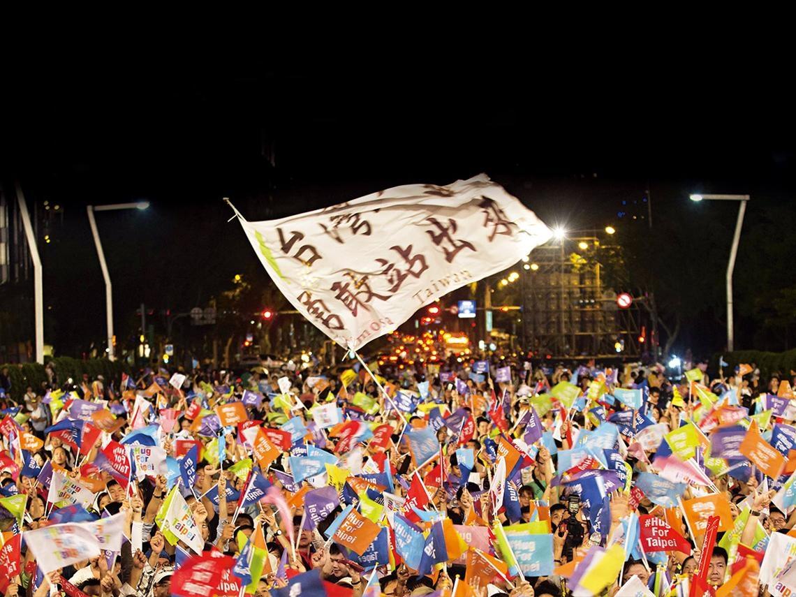 公民X柯文哲 改變台灣